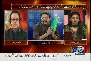Faisal Raza Abidi Nawaz Sharif Aur Un Ki Family Per Baras Parey