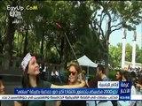 """بالفيديو نحو 2000 مكسيكى يتجمعون لإلتقاط أكبر صور جماعية بطريقة """" السلفى """""""