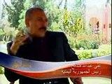 علي عبدالله صالح والتخزينه مقابلة على قناه ام بي سي