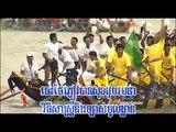 Khmer Tourism Songs  TaingOssKneaDeumBeyTesacho TesachoDeumBeyTaingOssKnea