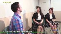 アンジュルム 日本武道館公演 終了直後インタビュー&ライブ映像 J-POPランキング 20150613 [HD 1080p]