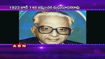Birth anniversary of V. Madhusudhan Rao (14-06-2015)