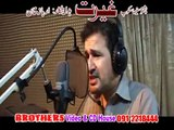 Pashto New Film Ghairat Song 2013 - Nazia Iqbal Pashto New Song - Chi Ogoram - Rahim Shah Song 2013