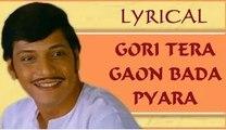 Gori Tera Gaon Bada Pyara Full Song With Lyrics | Chitchor | Yesudas Hit Songs | Ravindra Jain Songs