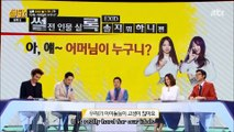 [ENG SUB] 150430 - Hani & SolJi @ War of Words Cut (pt.1)