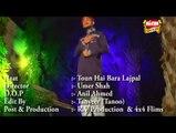 new naat toun aien bara lajpal by farhan ali qadri