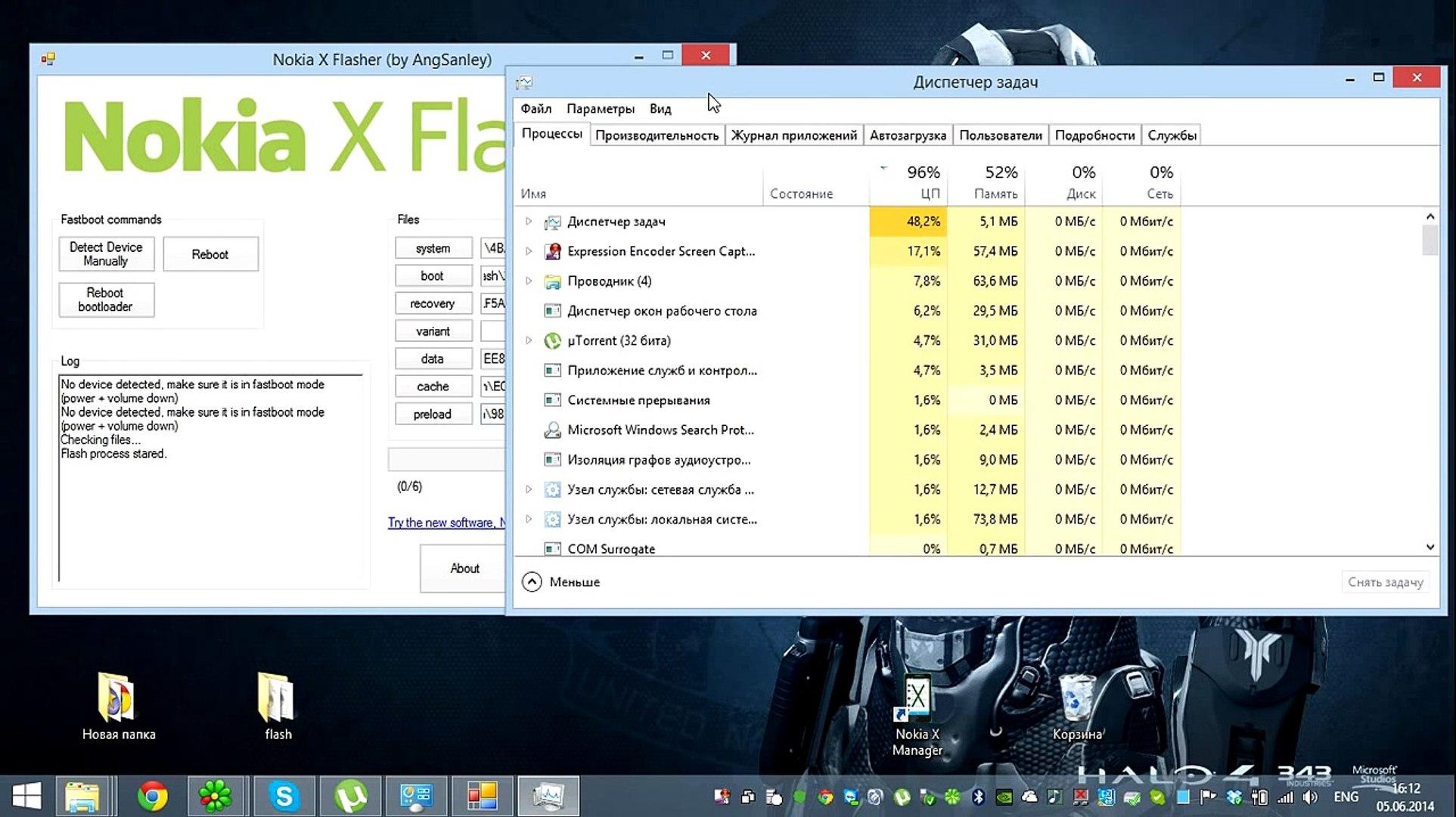 Nokia X Flash stock ROM with NX Flasher