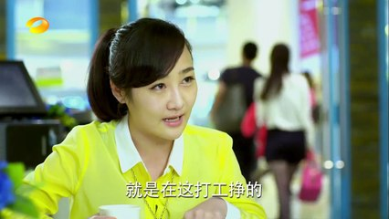 前夫求愛記 第32集 Ex husband Woos Records Ep32