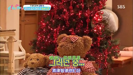 Oh My Baby 20150103 Ep46 泰吳痴迷摩托車頭盔 覃律見Secret Part 2