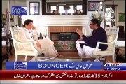Aaj Rana Mubashir Kay Sath  – 14th June 2015