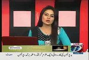 Dr Shahid Masood Great Analysis On One year Complete Of Operation  Zarb e Azb