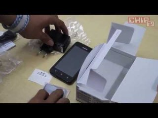 CHIP TV: Unboxing Huawei Y3