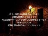 「名探偵コナン」の江戸川コナン・工藤新一名言集  Conan