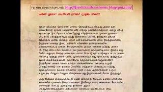 hot tamil mallu aunty pundai tamil hot stories tamil kama st
