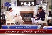 Aaj Rana Mubashir Kay Sath (Imran Khan Exclusive Interview..!!) – 14th June 2015