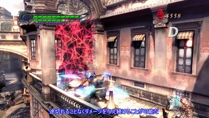 6 Minutes of Gameplay de Devil May Cry 4 : Special Edition