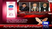 Hot Debate Between Daniyal Aziz And Mian Mehmood Ur Rasheed