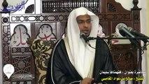 مؤثر||  أعظم الناس كسوة يوم القيامة - الشيخ صالح المغامسي