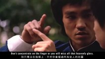 Bruce Lee - Be Water My Friend 李小龍語錄 Autotune Remix 混音 by Melodysheep