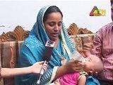 labaid hospital dhaka, victim baby blind
