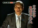 Ghost Stories Told By Japanese Celebrities - Higashikokubaru Hideo (with English Captions)