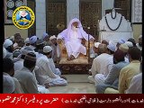 Bayan HUZOOR (S.A.W) PER DRUD O SALAM By Hazrat Mehboob Saeen