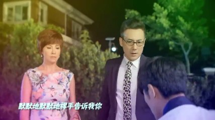 閃亮茗天 第50集 Tea Love Ep50