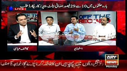 Check the Reaction of Talal Chaudhry on Kashif Abbasi;s Question