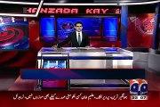 Aaj Shahzaib Khanzada Ke Saath – 15th June 2015n