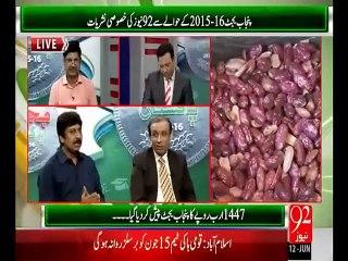 Budget pakistan 2015-16  13 June 2015 (13-06-2015)