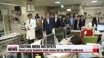 Rival party leaders visit areas hit by MERS outbreak