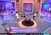 برنامج عسل أبيض - هدوء الأب والأم أول خطوة في تخفيف التوتر - 3asal Abyad