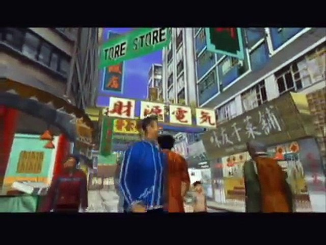 Shenmue II Introduction