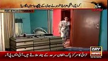 Jurm Bolta Hai -@_  Jurm Bolta Hai On Ary news –14 June 2015