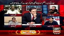 Off The Record –#_ Special Talk Show with Kashif Abbasi 15th June 2015