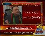 Co Chairman Asif Ali Zardari addressing to PPP FATA Office bearers in Islamabad