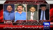 ▶ Fawad Chaudhry Calls Mazhar Abbas Liar.. Mazhar Abbas's Reaction