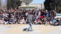 No Pants* Flashmob in Baku   FLASHMOB Azerbaijan