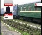 Voronin:16 cetăţeni români nu au fost lăsaţi să ajungă cu trenul la Chişinău