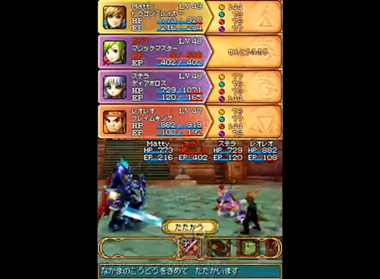 Golden Sun Dark Dawn Download Rom Ita