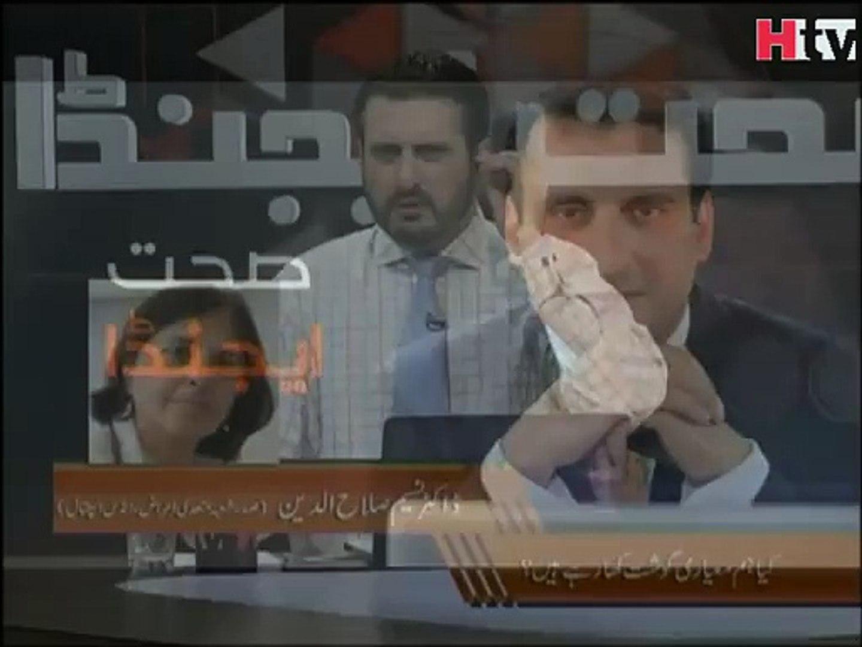 Sehat Agenda - Ghair Mayari Gosht - HTV