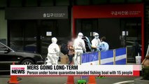 MERS outbreak keeping some at home, but not everyone is staying there