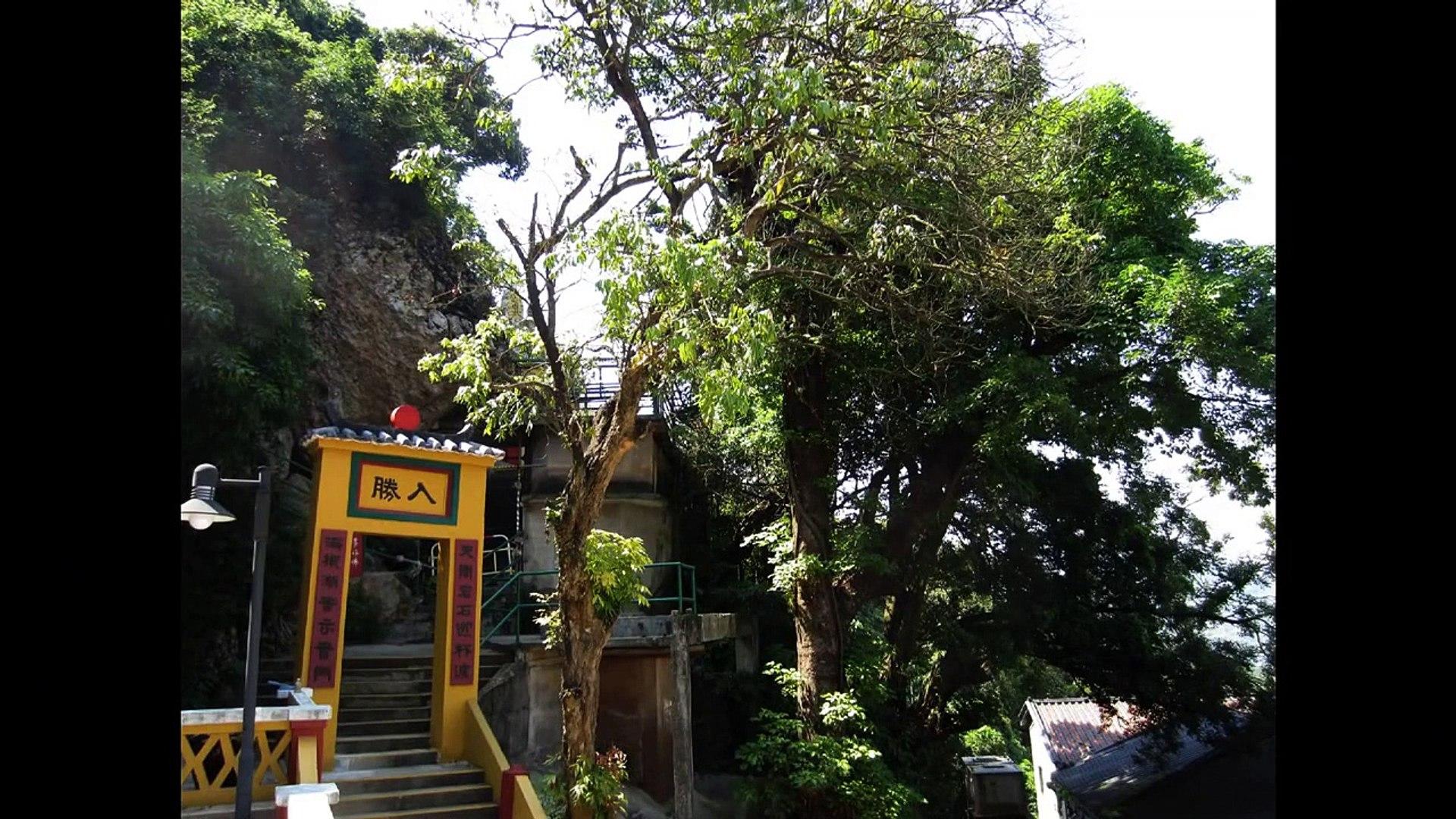 2012-4-22 登青山遠觀屯門(香港三尖之一)