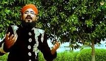 Aamad-e-Ramzan Hai HD Official Video [2015] Muhammad Ali Chishty - New Naat Album 2915