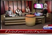 Aaj Exclusive  – 17th June 2015