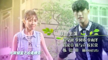閃亮茗天 第54集 Tea Love Ep54