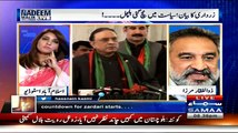 Pakistan History Ka Sab Se Bara Qabza,5 Lacs Acre Zameen Kis Ne Hazam Ki - Zulfiqar Mirza Telling