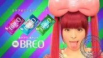 Kyary pamyu pamyu commercial (japanese)