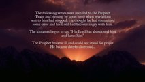 How Surah Ad-Dhuha can change your life - Sh Tawfique