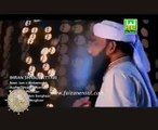 Naam E Mustafa Urdu Naat Video By Imran Sheikh Qadri AttariNaam E Mustafa Urdu Naat Video By Imran Sheikh Qadri Attari